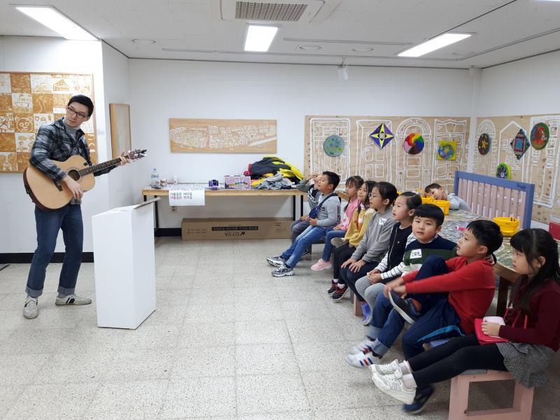 [하반기] 문화나눔 저학년 반 3주차 _2018.10.13.
