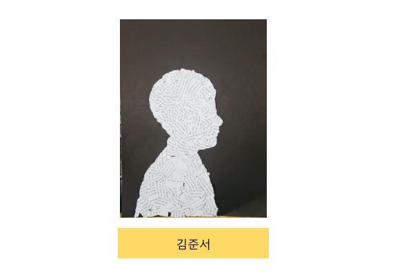 [하반기] 문화나눔 고학년 반 4주차 _2018.10.20.