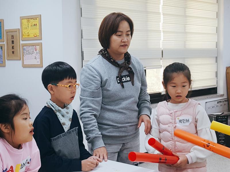 [하반기] 문화나눔 저학년 반 5주차 _2018.10.27.