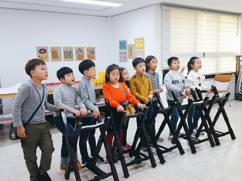 [하반기] 문화나눔 저학년 반 6주차 _2018.11.03.