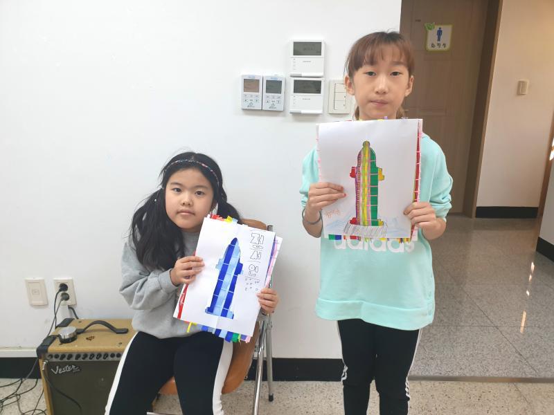 [2019 하반기] 문화나눔 어린이_오전반 9주차