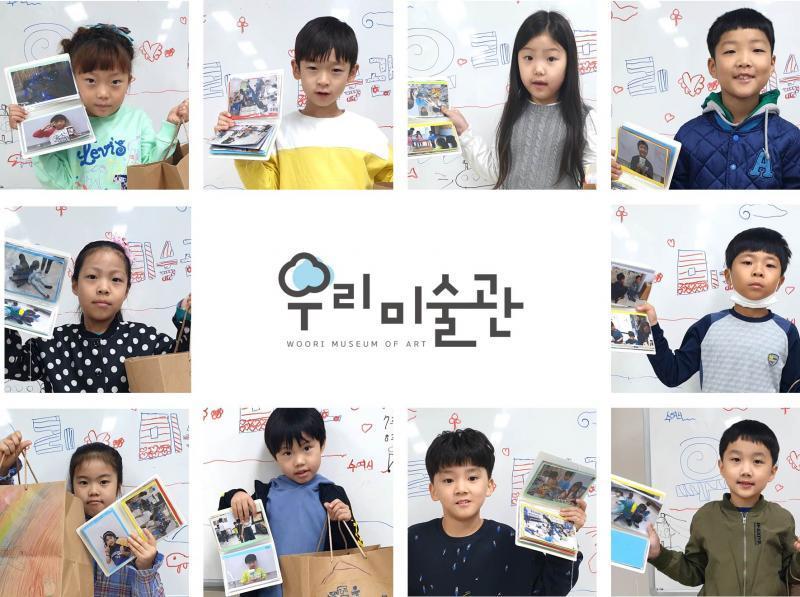 [2019 하반기] 문화나눔 어린이_오전반 10주차