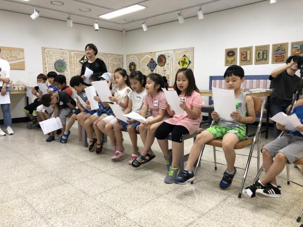 우리미술관 어린이 프로그램/저학년반/1차(6.23.)