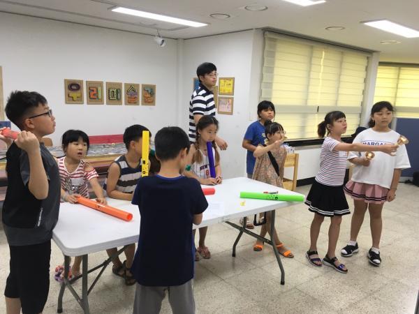 우리미술관 어린이 프로그램/고학년반/6차(7.28.)