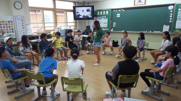 우리미술관 어린이 프로그램(서흥초등학교_1차_9.3.)