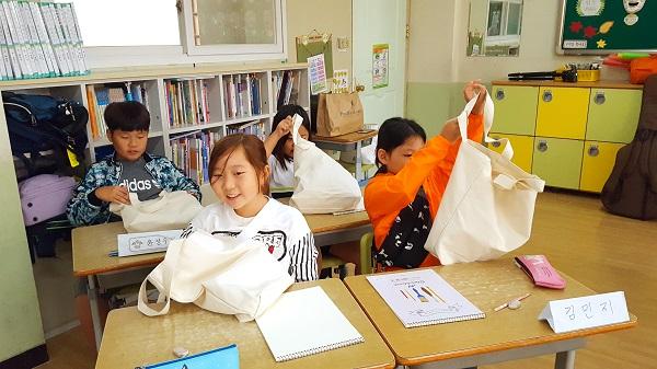 우리미술관 어린이 프로그램(서흥초등학교_4차_10.1.)