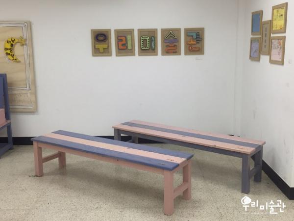 [하반기] 6주차 // 미니 선반 만들기 및 나무 벤치와 사물함 완성